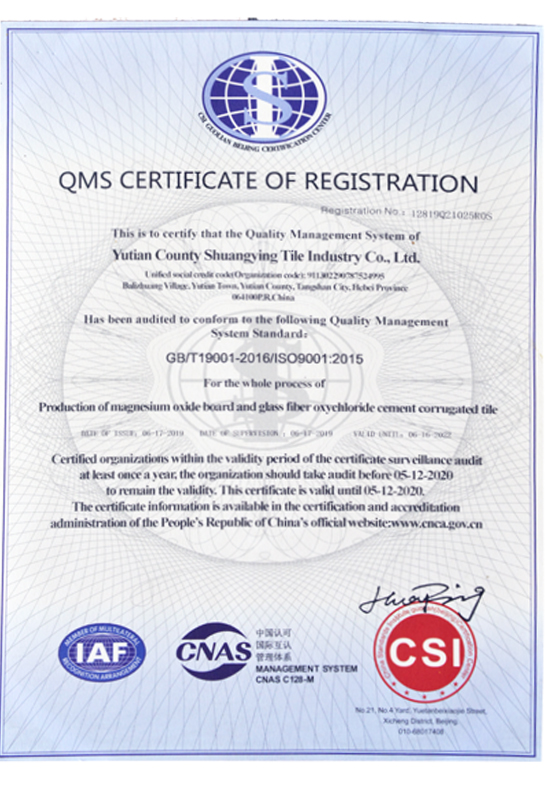 QMS CERTIFICATE OF REGISTRATION